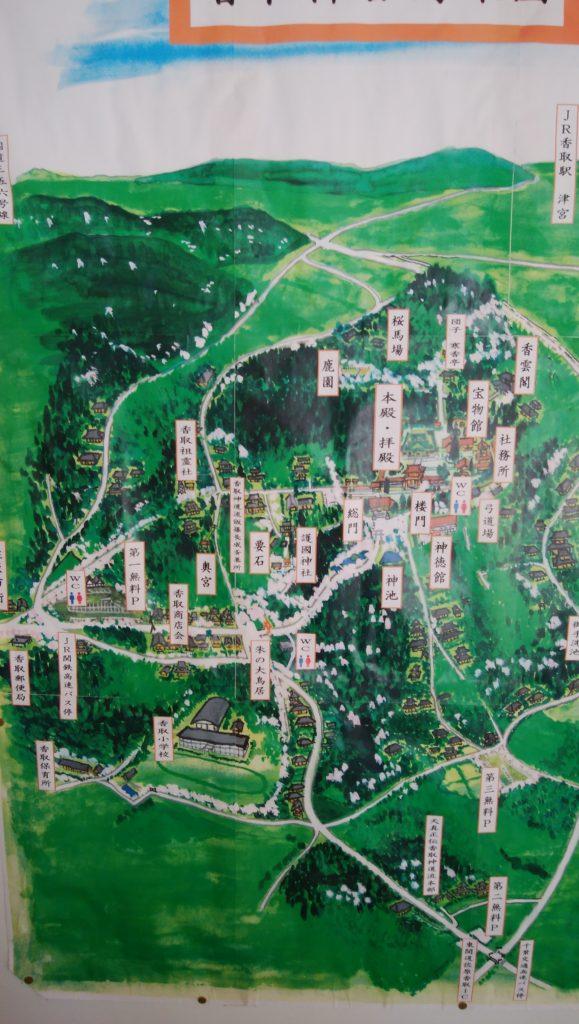 干支九星 九星気学 さいたま占い 香取神宮 地図