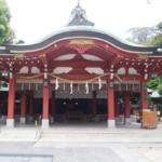 干支九星 久伊豆神社